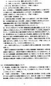 Akibyouinn3_181011