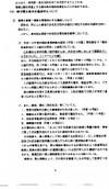 Akibyouinn5_181011