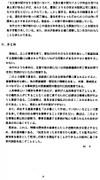 Akibyouinn8_181011